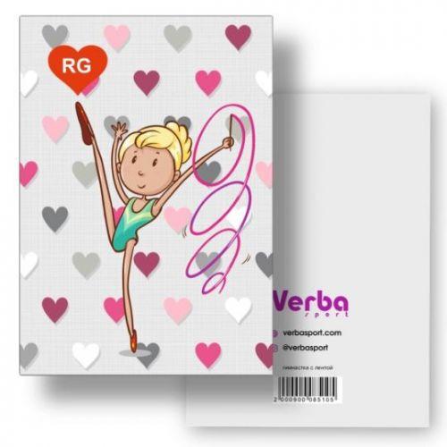 Блокнот VerbaSport