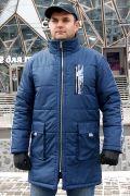 мужская куртка на осень