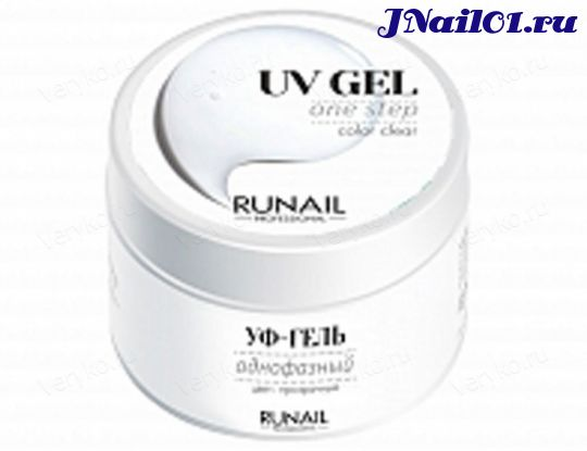 RuNail, Однофазный УФ-гель - Прозрачный, 15 г