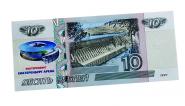 10 рублей 1997 года ЕКАТЕРИНБУРГ арена. Стадионы ЧМ 2018 по футболу