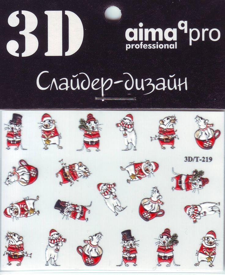 3D Слайдер-дизайн aimaqPRO 3D/T219 новый год
