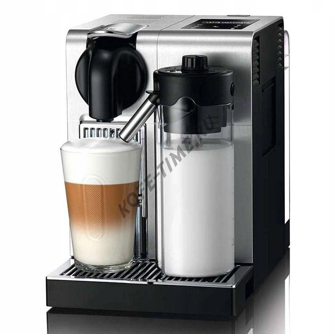Кофемашина DeLonghi Nespresso EN 750.MB