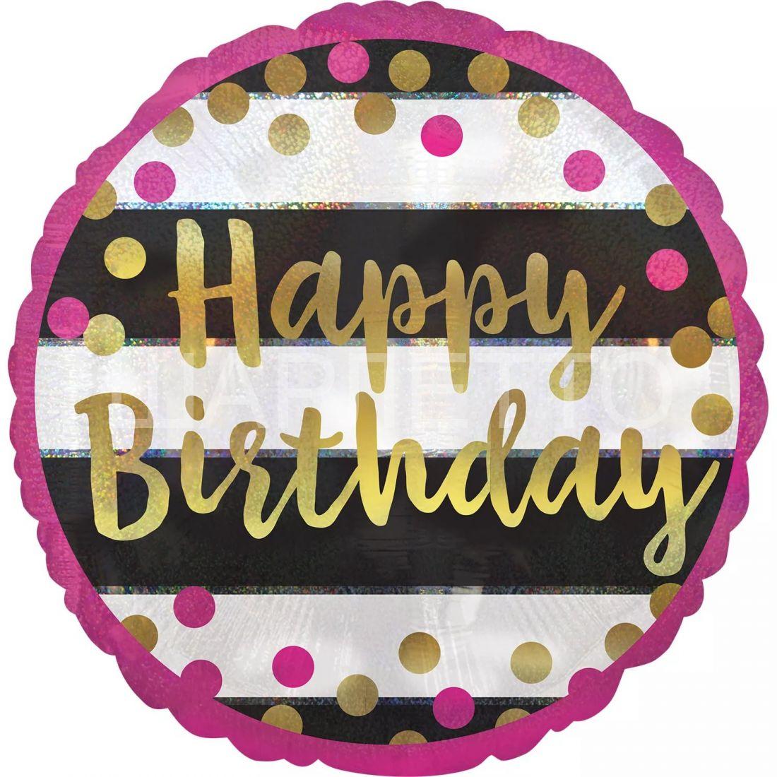 """Круг """"Happy Birthday"""""""