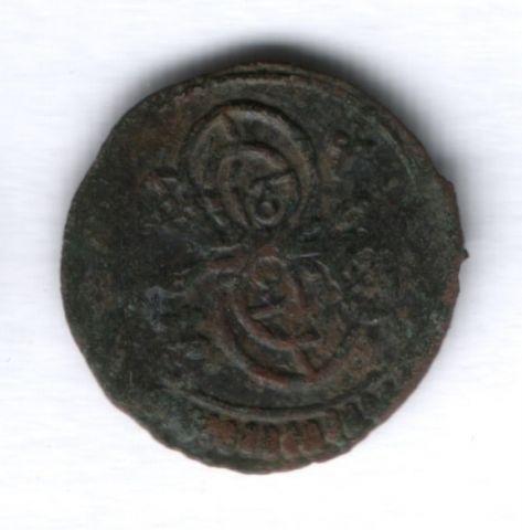 1 мангир 1687 года (1099 г.х.) Турция Османская империя