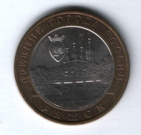 10 рублей 2004 года Ряжск