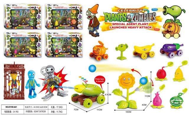"""Набор игрушек """"Растения против зомби"""""""
