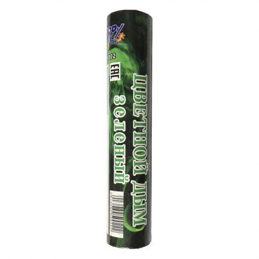 Цветной дым для фотосессии двухминутный 120 сек. ЗЕЛЕНЫЙ