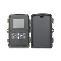 Фотоловушка Филин 200 4G HC-800LTE-7