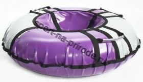 Тюбинг Hubster Sport Pro фиолетовый-серый 90 см