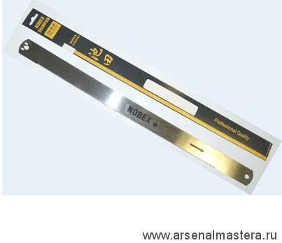 Сменное полотно (Япония) к лучковой пиле Plano NOBEX Champion 180 (630мм)  шаг зуба 1 мм (для распила всех видов деревянных заготовок) CH-16JP М00002630