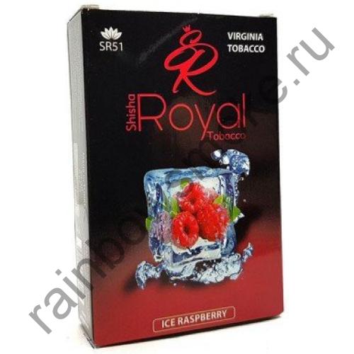 Royal 50 гр - Ice Raspberry (Ледяная Малина)
