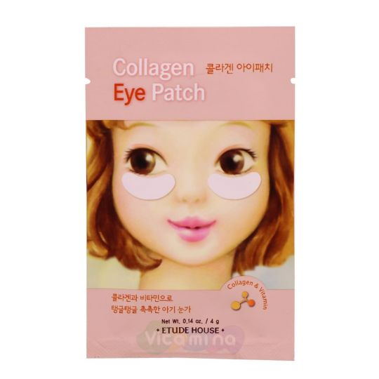 Etude House Патчи под глаза с коллагеном Collagen Eye Patch