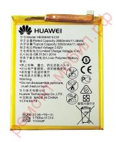 Аккумулятор для Huawei Honor 7A Pro ( HB366481ECW )