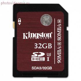 Арендовать Kingston SDHC UHS-I U3 32GB 90MB/s (4К)