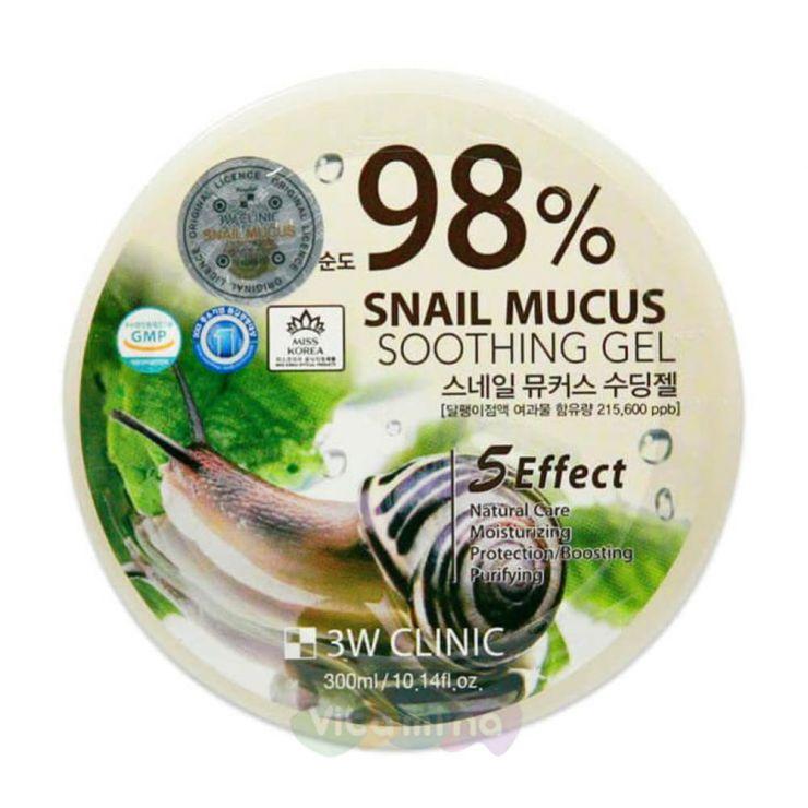 3W CLINIC Универсальный гель с улиточным муцином Snail Mucus Soothing Gel, 300 мл