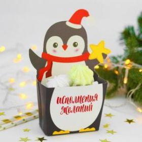 "коробочка для букета  ""Пингвиненок"""
