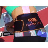 Поддерживающий пояс для спины Gymform Copper Line с медью (2)