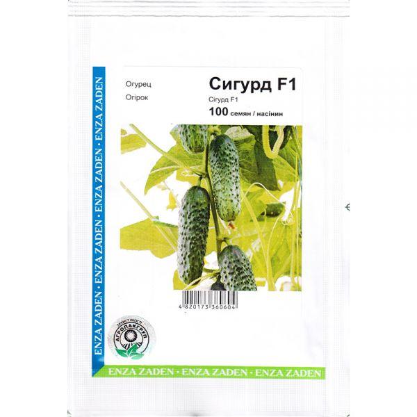 «Сигурд» F1 (100 семян) от Enza Zaden