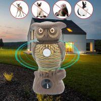 Садовый ультразвуковой отпугиватель вредителей со светодиодной подсветкой Owl Alert (6)