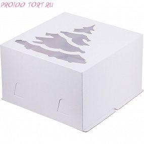 Коробка для торта, с окном ЁЛКА 300х300х190 белая