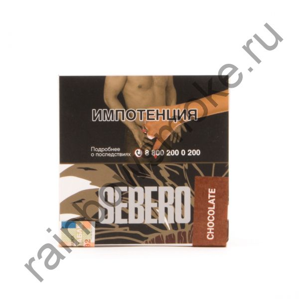 Sebero 40 гр - Chocolate (Шоколад)