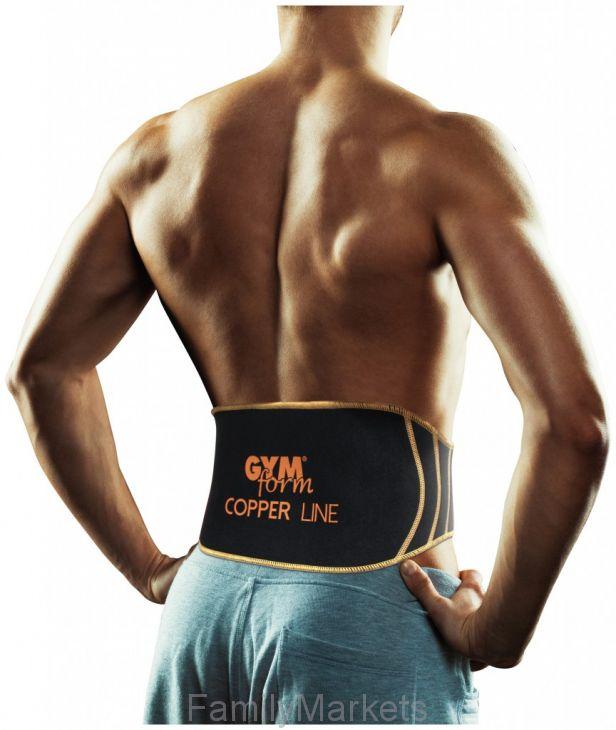 Суппорт для спины с медью Gymform Copper Line