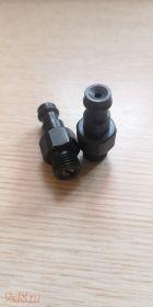 Клапан Заправочный для резервуаров колбового типа для пневматического оружия Крал Панчер KRAL Puncher, родной в сборе