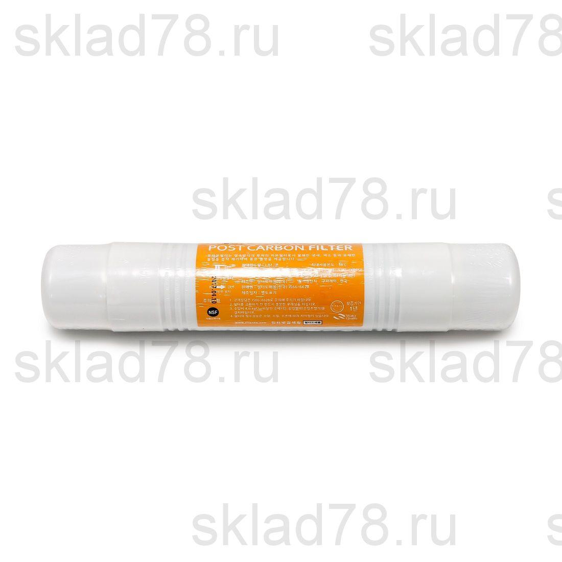 Угольный фильтр пост-очистки № 4 для очистителя воды DIY-101