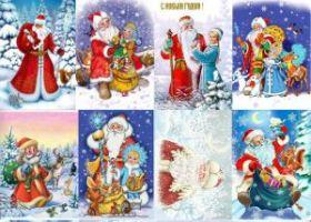 Водорастворимая бумага с рисунком Дед Мороз 3,  216х139 мм