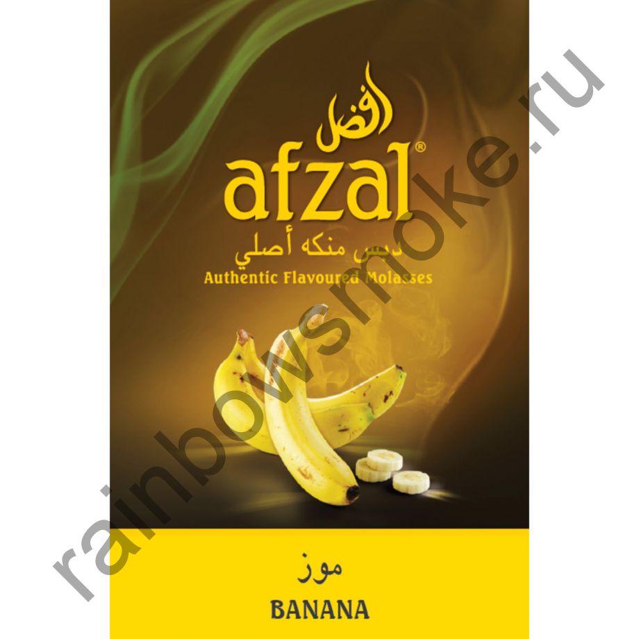 Afzal 1 кг - Banana (Банан)