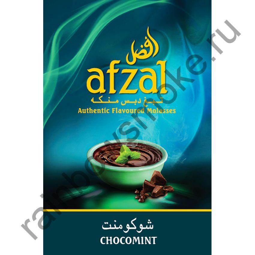 Afzal 1 кг - Chocomint (Шоколад и Мята)
