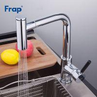 Frap H44 F6044  Смеситель для кухни с выдвижной лейкой