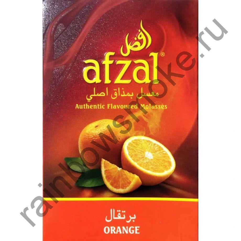 Afzal 1 кг - Orange (Апельсин)