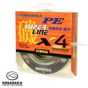 Шнур Kosadaka Super Line PE X4 300 м / цвет: Dark Green