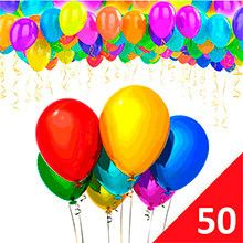 Воздушные шарики с гелием 50 штук
