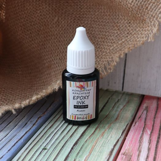 Краситель Epoxy ink, Pro Art,  цвет Агат (черный) , 20 мл