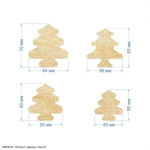 Набор шаблонов ''Елочка-3, набор - 4 шаблона'' , фанера 3 мм (1уп = 5наборов)