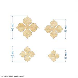 Набор шаблонов ''Цветок-9, набор - 4 шаблона'' , фанера 3 мм (1уп = 5наборов)