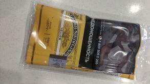 Сигаретный табак Golden Virginia - Yellow (30 гр.)