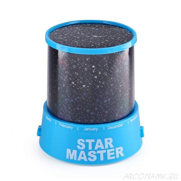 Ночник проектор звездного неба Star Master (Стар Мастер), Цвет: Синий