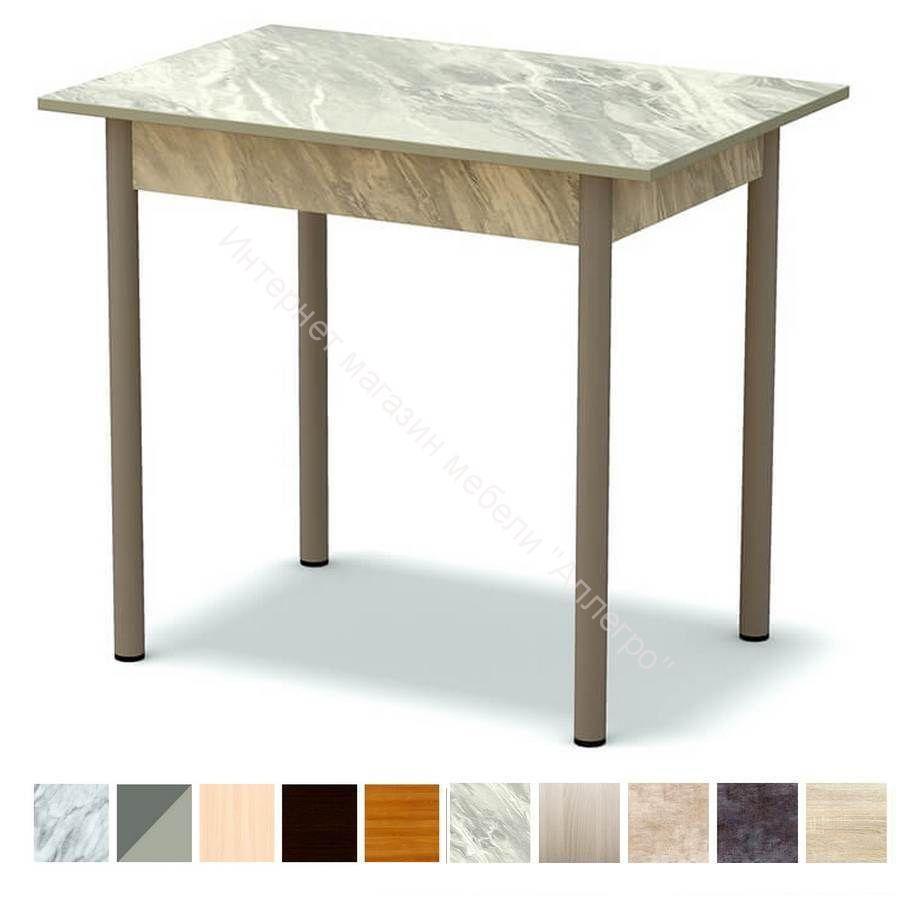 Стол обеденный  металлические ножки 860х570 мм