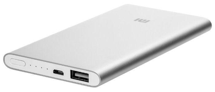 Универсальный внешний аккумулятор (Power Bank) Xiaomi Mi Power Bank 2 5000 (5000 mAh) (silver)