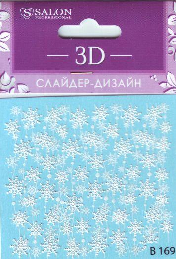 3D Слайдер-дизайн 3D B169 новогодний