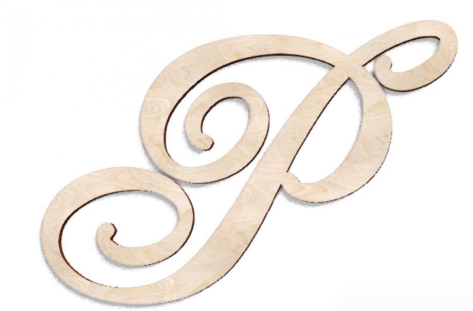 Деревянная буква Р
