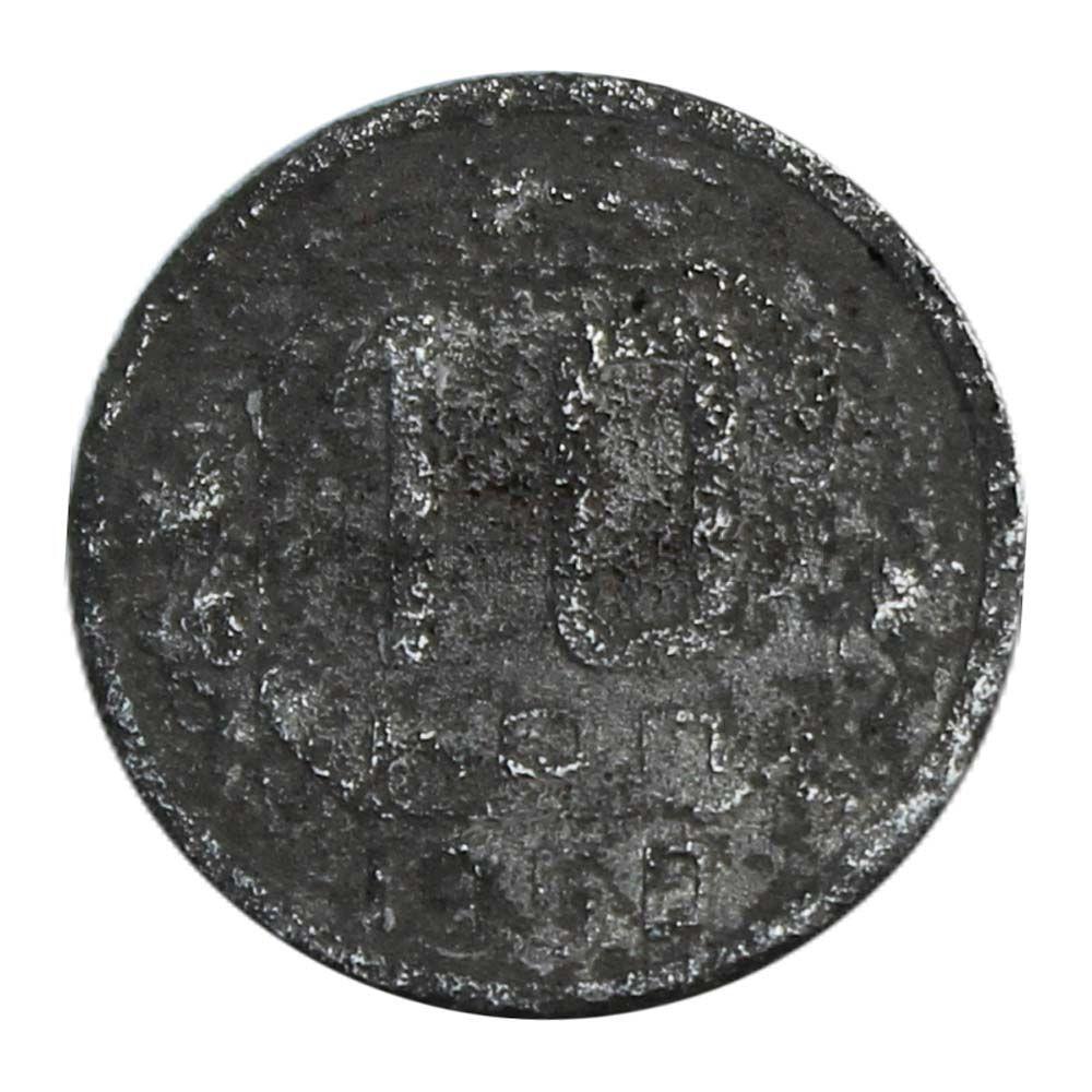 10 копеек 1950 G