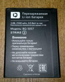 Аккумулятор для BQ BQS-5057 STRIKE2