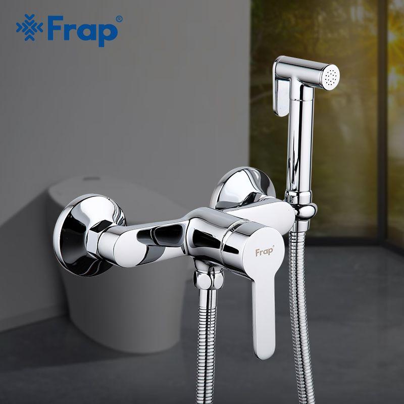 Frap H41 F2041 Смеситель с гигиеническим душем