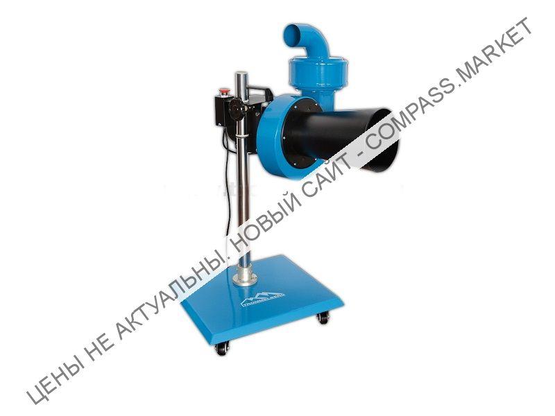 Вентилятор на штативе для вытяжки выхлопных газов (900 м³/час)