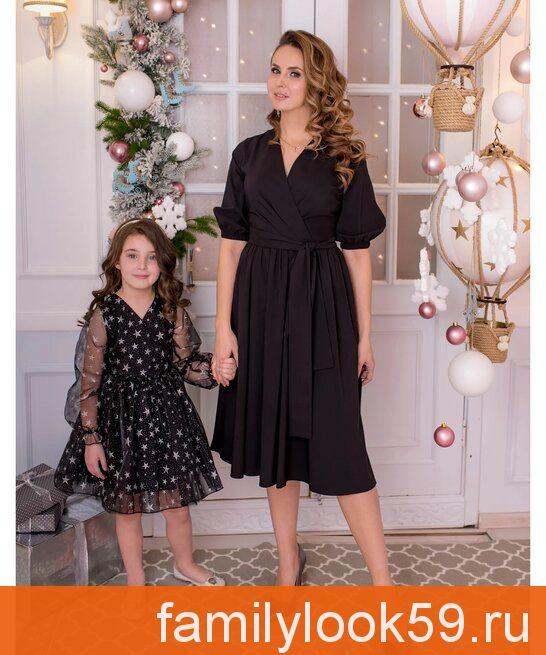 Стелла, комплект платьев для мамы и дочки