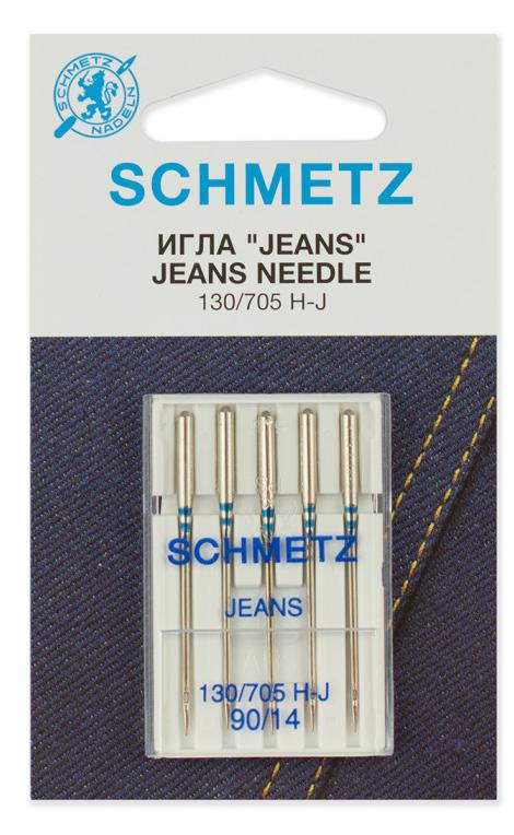 Иглы Schmetz джинс №90 (5шт.)